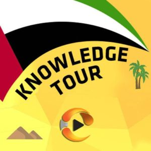 uae knowledge tour MTT